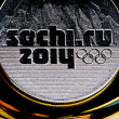 Commemorative coins of XXII Olympic Winter Games in Sochi 2014, Russia — Stock Photo