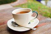 Cup of coffee. — Stock Photo