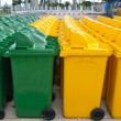 Usable bin — Stock Photo #10415594