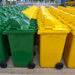 Stock Photo: Usable bin