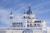 Catedral de la Almudena — Foto de Stock