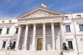 Spanish congress — Stock Photo