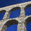 Aqueduct — Stock Photo #9885412