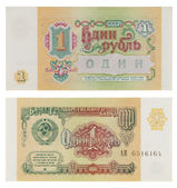 Banknote soviet union — Stock Photo