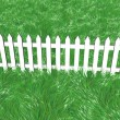 Fence on a solar summers day - Stock Photo