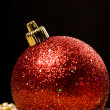 Christmas decoration — Stockfoto #9256161