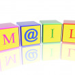 Stock Photo: Word built from cubes