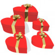 Stock Photo: Gift box in heart shape series