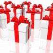 Stock Photo: Gifts box