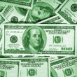 Stock Photo: Green money background