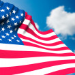 American flag — Stock Photo #9759378