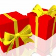 Gift box — Stock Photo #9759408