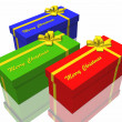 Gift box — Stock Photo #9759577