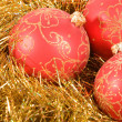 Christmas decoration — Foto de stock #9866644