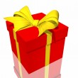Gift box — Stock Photo #9867650