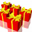 Gift box — Stock Photo #9867652