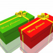 Gift box — Stock Photo #9867850