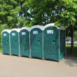 Public toilets. — Stock Photo
