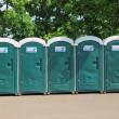 Public toilets in the park. — Stock Photo #10667270