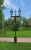 Lantern in the Park — Stock Photo