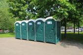 Public toilets. — Stock Photo