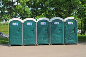 Public toilets in the park. — Stock Photo