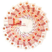 Denomination banknotes 5000 rubles. — Stock Photo