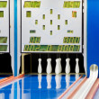 Stock Photo: Bowling alley