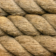 Stock Photo: Rope