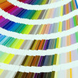 Stock Photo: Pantone colors