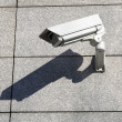 Security cam attached on wall — Stock Photo #9821377