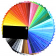 Multicolor palette — Stockfoto #9821700