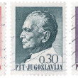 Stock Photo: Three Tito stamps