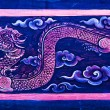 The Painting of naga on wall in the temple.This is traditional a - Stock Photo