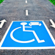 Stock Photo: The Reserved car park for handicapped on road