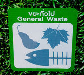 The Sign of general waste — Stock Photo
