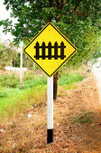 The Sign of railway track — Stock Photo