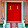 The Red Door of joss house — Stockfoto