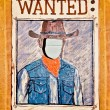 Wanted poster with blank face mask on wood wall - Zdjcie stockowe