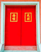 The Red Door of joss house — Stock Photo