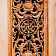 The Carving wood of pattern chinese style — Stock Photo