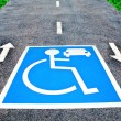 The Reserved car park for handicapped on road — Stock Photo #10593758