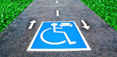 The Reserved car park for handicapped on road — Stock Photo