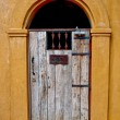 The Vintage wooden door for guest only - Photo