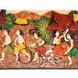 The Sculpture thai children of native thai style — Stock Photo #10724838