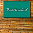 The Text back to school on blackboard — Stock Photo