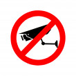 The Sign of no video surveillance isolated on white background — Stock Photo #9612373