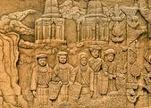 Piaskowiec rzeźby hiltribe tło — Zdjęcie stockowe