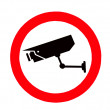 The Sign of Video surveillance sign isolated on white background — Stock Photo #9641799