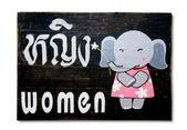 The Sign of restroom for women isolated on white background — Stock Photo